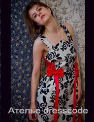 Пошив платьев в ателье